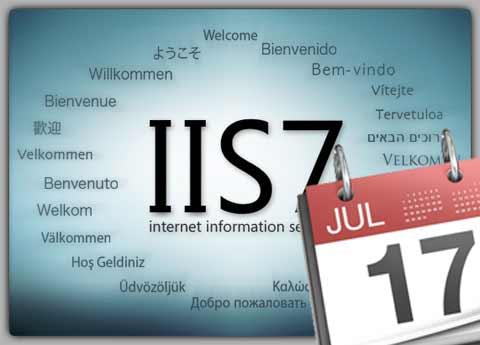 iis-ics