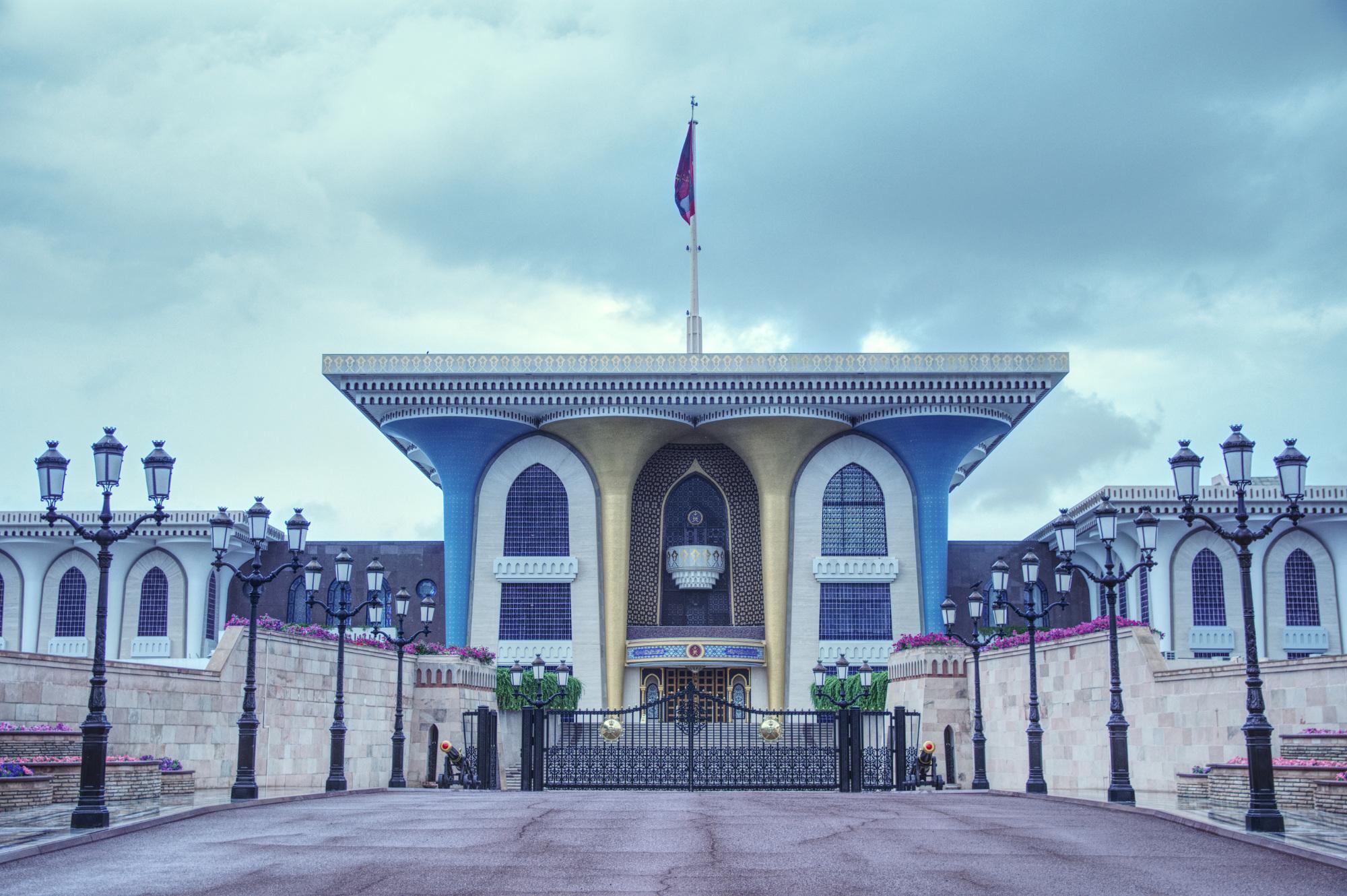 sultanspalastoman