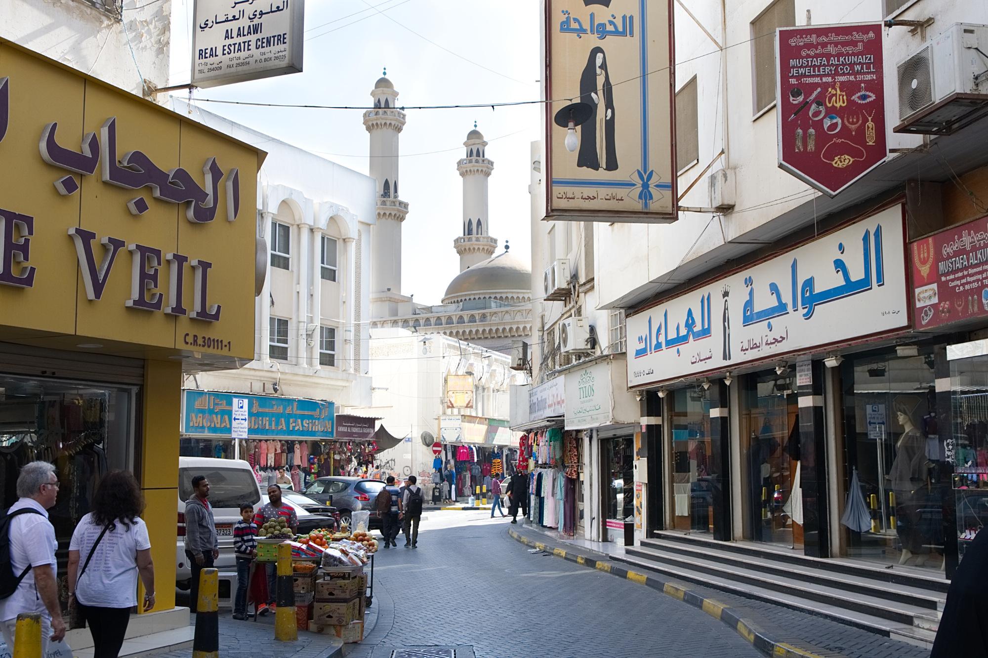 Strassen in der Nähe des Souks von Bahrain
