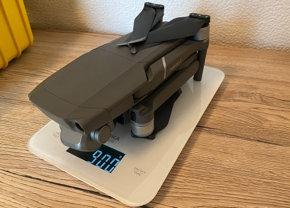 The take-off weight of the DJI Mavic 2 Pro is 900g without gimbal protection.