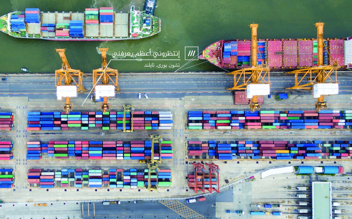 Position determination with Arabic words for containers
