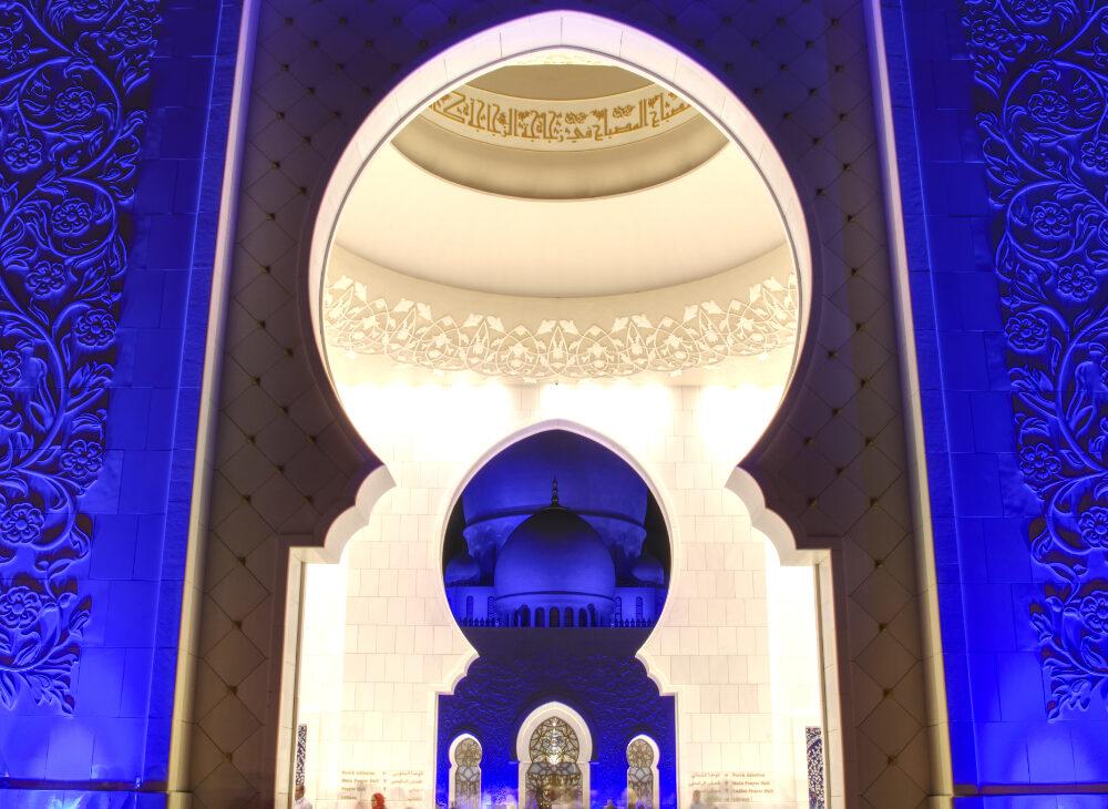 Sheikh Zayed Mosque – Sigma 17-50mm – 17mm – F22 – 1 Sec – ISO320 – Nikon D500